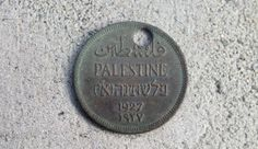 Archaeologists Make More Historic fFinds At Site Of Sobibor Gas Chambers - Jewelry that belonged to Jewish victims found, including pendant from pre-state Israel; site of gas chambers recently located.