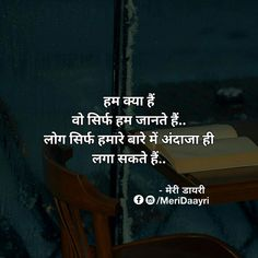 Hindi Motivational Quotes, Inspirational Quotes in Hindi - Narayan Quotes Life Truth Quotes, Mixed Feelings Quotes, Good Thoughts Quotes, Real Life Quotes, Reality Quotes, Wisdom Quotes, True Quotes, Attitude Quotes, Shyari Quotes