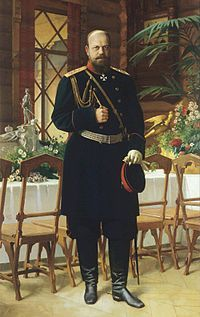 Alexander III, Emperor and Autocrat of All the Russias. Reigned 1881-1894. Succeeded by Nicholas II.