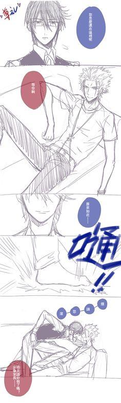 Mikoto x Munakata「【中国語注意】尊礼LOG」/「敬」の漫画 [pixiv]