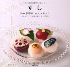 すし The SUSHI recipe book 谷 あつこ, http://www.amazon.co.jp/dp/4415309348/ref=cm_sw_r_pi_dp_62XIsb0ZE56ZZ