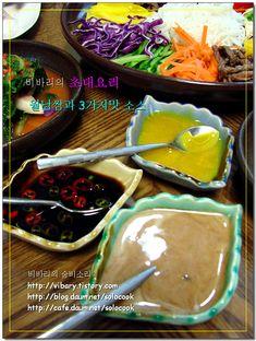 """손님초대요리가 어렵다구요? 너무 부담갖고 시작해서 그래요. 주변분들 이야길 들어보면 시어른 생신상인 경우가 제일 어렵다고들 하더군요. 세상이 변했다고 하지만 역시나 오늘날까지도 """"시""""자 들어간 부분들은 다 어려운가 Korean Dishes, Secret Recipe, Mexican, Beef, Dinner, Cooking, Ethnic Recipes, Food, Happy Hour"""