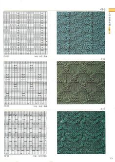 Knitting patterns book 300 - Ewa P - Веб-альбомы Picasa