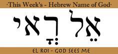 El Roi - God sees me Hebrew Names, Biblical Hebrew, Hebrew Words, Bible Quotes, Bible Verses, Hebrew Tattoo, Hebrew Writing, Learn Hebrew, Names Of God