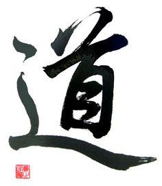Tao - the Way