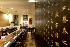 Restaurant Azie Weert - XS architecten