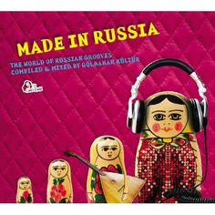 Santas Tools and Toys Workshop: Digital Music Album: Made in Russia