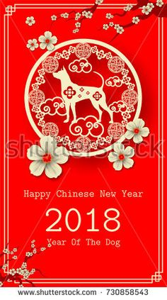 2018 chinese new year greeting card two sides poster flyer or 2018 chinese new year greeting card two sides poster flyer or invitation design with paper cut sakura flowers vector illustration m4hsunfo