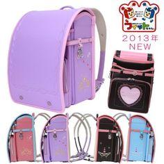 Japanese Randoseru Backpack School Bag Combination / 0615-je23