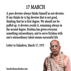 17 March For full quote go to: http://harekrishnaquotes.com/17-march/ Subscribe to Hare Krishna Quotes: http://harekrishnaquotes.com/subscribe/