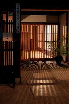 Decor Bring You Peace and Harmony - Page 9 of 35 - Japanese Decor Bring You Peace and Harmony - Page 9 of 35 - VimDecor 35 the battle over modern house design architecture and how to win it 20 Architecture Du Japon, Interior Architecture, Interior And Exterior, Lobby Interior, Interior Office, Futuristic Architecture, Sustainable Architecture, Estilo Interior, Interior Styling