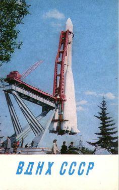 The Vostok rocket, VDNKh (Exhibition of Achievements of the National Economy), 1978