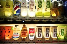 Japanese drinks for beginners - Lonely Planet