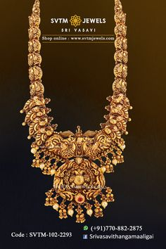 Be unique and more traditional with this gold long Mayur necklace prettified with pearl beads and kemp stone design. Gold Bangles Design, Gold Jewellery Design, Indian Wedding Jewelry, Bridal Jewelry, Gold Temple Jewellery, Gold Jewelry, Gold Necklace, Antique Jewellery Designs, Jewelry Design Earrings