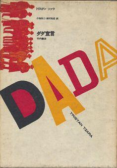 C'est quoi ? Type Design, Book Design, Cover Design, Hannah Hoch Collage, Graphic Design Typography, Graphic Art, Dadaism Art, Tristan Tzara, Marca Personal