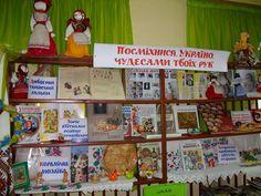 библиотечные выставки о приключениях: 11 тыс изображений найдено в Яндекс.Картинках