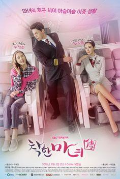 Good Witch / Chakhanmanyeojeon / 착한 마녀전 / Nice Witch Kdrama (Dorama) OSTYear of release: 2018Country: South KoreaAudio codec: MP3Bitrate of audio: 320 kbpsDuration: 00:06:30