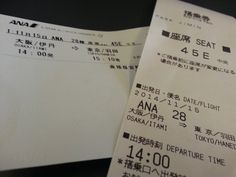 jimin's japan travel diary 141124
