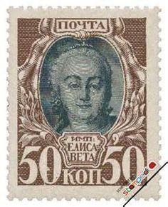 RUSSIAN EMPIRE RUSSIAN EMPIRE 1913 Commemorative Stamps 50 kopeken, Commemorative Stamps, Old Stamps, Yahoo Images, Postage Stamps, Theatre, Image Search, Russia, Empire, World