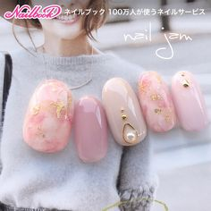 Opting for bright colours or intricate nail art isn't a must anymore. This year, nude nail designs are becoming a trend. Here are some nude nail designs. Nude Nails, Matte Nails, Pink Nails, Uñas Fashion, Kawaii Nails, Japanese Nail Art, Wedding Nails Design, Bridal Nails, Nagel Gel