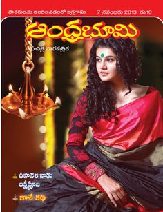 Andhra Bhoomi Weekly Telugu Magazine - Buy, Subscribe, Download and Read Andhra Bhoomi Weekly on your iPad, iPhone, iPod Touch, Android and on the web only through Magzter