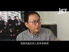 胡菁霖 (個人分享): [胡菁霖 - YouTube分享] 高峰期啱啱開始.許冠文