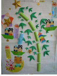 保育☆壁面制作 作品集~秋、ハロウィン壁面更新しました~ - NAVER まとめ Decor Crafts, Diy And Crafts, Arts And Crafts, Backdrop Decorations, Birthday Decorations, Summer Crafts For Kids, Art For Kids, Star Festival, Japan Crafts
