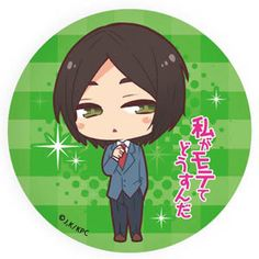 Kiss Him Not Me (Watashi ga Motete Dousunda) - Trading Can Badge, $13.00 (http://tamarket.com.au/kiss-him-not-me-watashi-ga-motete-dousunda-trading-can-badge/)