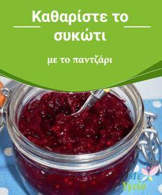 Raspberry, Fruit, Vegetables, Food, The Fruit, Veggies, Raspberries, Vegetable Recipes, Meals