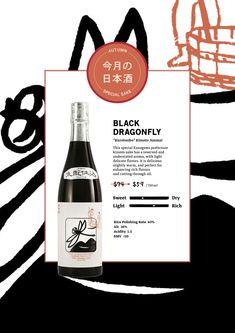 Izakaya Mew is a Japanese Restaurant and Jazz Venue in Midtown NYC Japanese Restaurant Menu, Menu Restaurant, Flavored Oils, Dinner Menu, Jazz, Delicate, Nyc, Table, Jazz Music