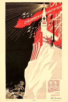 Artist: ANONYMOUS Size: 24 x 37 x cm Officially known as the 1936 Soviet Constitution, Stalin's Constitution was adopted on December 5 of that year, putting into place universal suffrage, the right for all citizens to work, Communist Propaganda, Socialist Realism, Travel Ads, Soviet Art, Constitution, Archaeology, Vintage Posters, Illustration, Artist