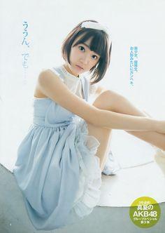 週刊ヤングジャンプ NO.39, HKT48, 宮脇咲良