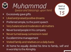 15 rabi ul awal Islamic Images, Islamic Quotes, 12th Rabi Ul Awal, Prophets In Islam, Islamic Information, Peace Be Upon Him, Prophet Muhammad, Morals, Prayers