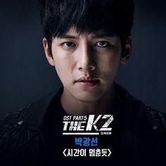 The ost 5 Park kwan As if time has stop Lee Minh Ho, Korean Drama Movies, Korean Dramas, Kdrama Actors, Drama Korea, Ji Chang Wook, Music Covers, Korean Music, Popular Music