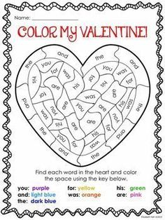 Valentines Day Coloring by Sight Words Free Printable - use in school class party as an activity