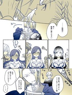 Manga Anime Girl, Anime Couples Manga, Manga Art, Anime Art, Manga Couple, Anime Love Couple, Kawaii Anime, Manga Collection, Manga Pages