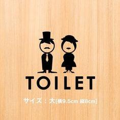 Bathroom Signs, Pictogram, Toilet, Stickers, Design, Home Decor, Creema, Life, Ideas
