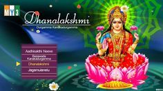 Dhanalakshmi - GODDESS LAKSHMI DEVI SONGS - BHAKTHI SONGS