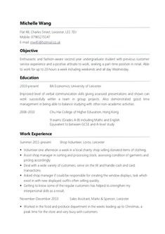 Basic Job Resume Examples Part Time Job Resume Template First Examples Inside Basic Resume Examples For Part Ti First Job Resume Job Resume Examples Job Resume