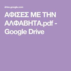 ΑΦΙΣΕΣ ΜΕ ΤΗΝ ΑΛΦΑΒΗΤΑ.pdf - Google Drive Google Drive