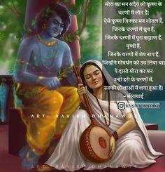 Krishna Mantra, Radha Krishna Love Quotes, Radha Krishna Pictures, Krishna Art, Lord Krishna, Krishna Leela, Shree Krishna, Radhe Krishna, Feeling Hurt Quotes