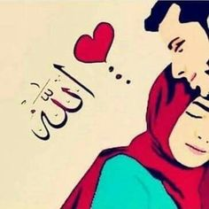 One of the beautiful ways we worship Allah is through marriage Couple Musulman, Cute Couple Art, Couple Shoot, Cute Muslim Couples, Cute Couples, Couple Cartoon, Girl Cartoon, Image Allah, Hijab Drawing