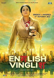 English Vinglish - comedy-drama about a housewife who enrolls in an English-speaking course to stop her husband and daughter mocking her lack of English skills, and gains self-respect in the process.