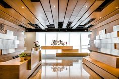 """Stellar Mega Films is aChinesecompany that focuses on movie making, viewing and investing. Their head office is located in Beijing, China and was designed by WTL Design. """"Stella Mega wanted ... Read More"""