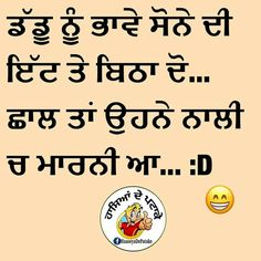 423 Best Quotes Images Hindi Quotes Punjabi Quotes Quotes