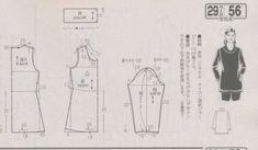 [转载]潼小兔收藏——大大小小的打底衣裤图纸