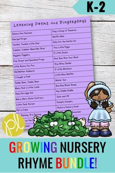 Nursery Rhyme Activities - add familiar rhymes and fingerplay poems to your small reading groups and centers!