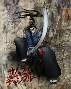 Samurai Champloo Fanart JIN by kina.deviantart.com on @deviantART