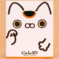 kawaii-beige-Nyanpuku-fortune-cat-Post-it-sticky-notes-book-177460-1.JPG (500×500)