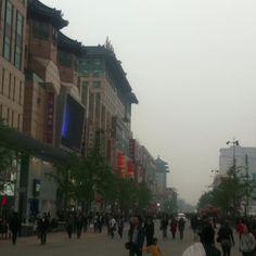 왕푸징 거리.